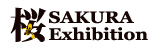 Sakura Exhibition